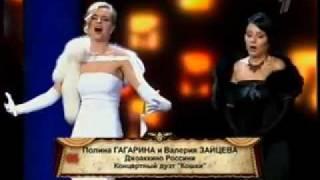 Polina Gagarina & Valeria Zaitseva - Cat Duet