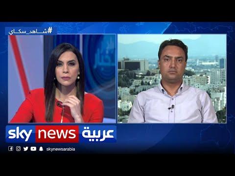 مشاورات لتشكيل الحكومة التونسية الجديدة بين الأحزاب والكتل البرلمانية | رادار الأخبار  - نشر قبل 40 دقيقة