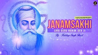 Janam Sakhi Guru Nanak Dev Ji 136 - Sakhi Guru Ji Kartarpur Aye