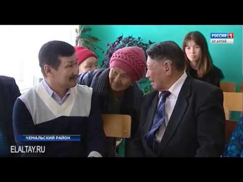 видео: 90-летний юбилей отметил почетный гражданин Республики Алтай Степан Тюхтенев