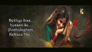 Aangan ost best poetry without dialogues