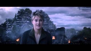 Дивергент, глава 2 Инсургент 2015 трейлер на русском