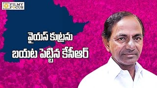 Kcr Comments on YS Rajasekhar Reddy - Filmyfocus.com