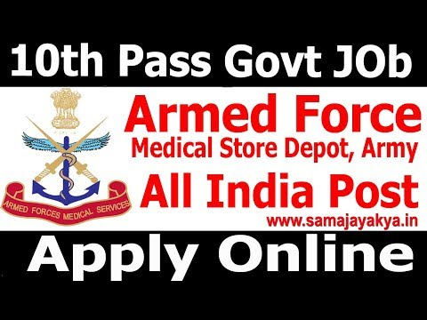 Latest 10th Pass Job | Armed Force Depot Army Apply Online | 50000 Pay Scale