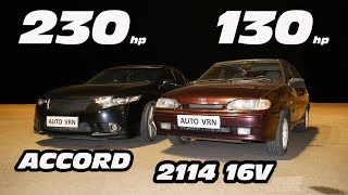 HONDA ACCORD 8 2.4 vs Ваз 2114 16кл супер авто ГОНКА