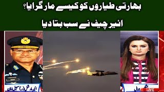 """How PAF Crushed Indian Air Force 