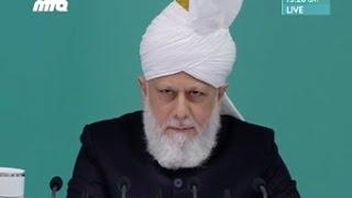 2017-01-06 Das Waqf-e-Jadid Jahr 2017