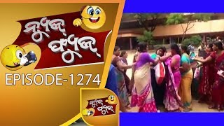 News Fuse 22 September 2017 || Prabhat Biswal Special