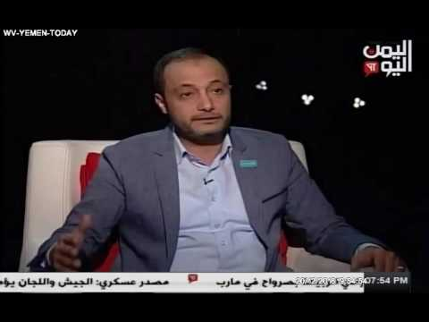 """An interview of the UNICEF spokesperson in 'point of View""""  programme, Yemen Today channel"""