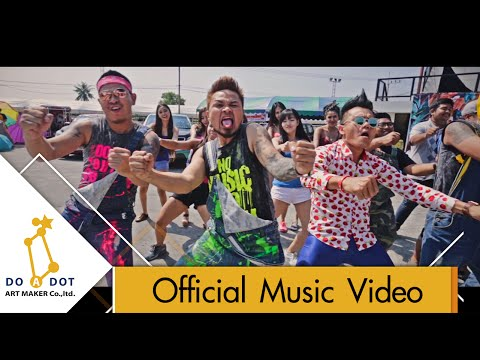 แซ้บฟ้อ Feat.แจ๊ส ชวนชื่น,โก๊ะตี๋,หญิงแย้ - 3.50 บาท [Official MV]