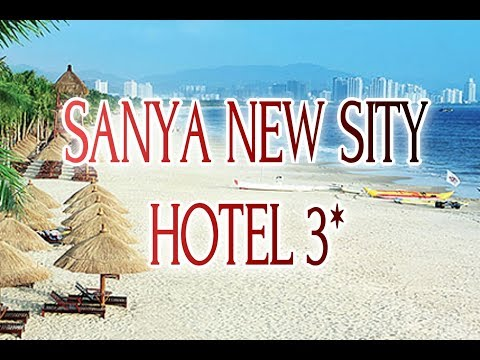SANYA NEW CITY HOTEL 3* Китай, о. Хайнань, бухта Дадунхай описание отеля