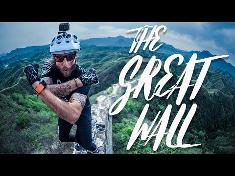 David Cachon, mountain biking on the Great Wall of China