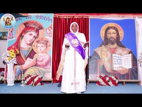 """""""ክልብም ኣይደልን"""" Eritrean Orthodox Tewahdo Mezmur 2020"""