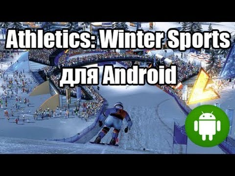 Athletics: Winter Sports для Android - игры на Андроид