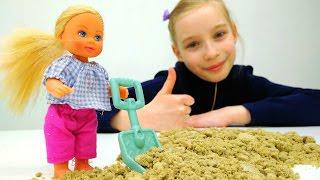 КАТЯ И ШТЕФФИ ИЩУТ СЕКРЕТИКИ! #ИгрыДляДевочек Видео #Куклы Девочки и #сюрпризы