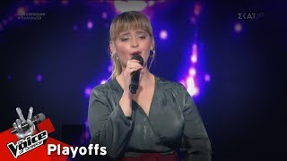 Emily Vilekis - I Want to Hold Your Hand Playoffs | The Voice of Greece