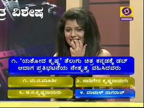 Thatt Anta Heli | Kannada Quiz Show (Film Special) | 10-03-2019 | DD Chandana