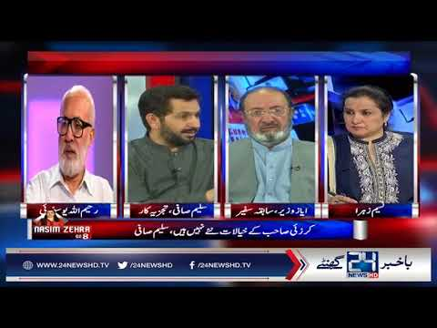 Saleem Safi views on Hamid Karzai statement