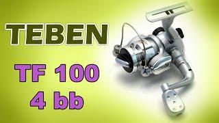 Обзор китайской катушки Teben TF 100 4 bb
