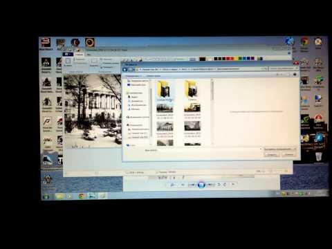 Объединение фотографий с помощью программы Paint.