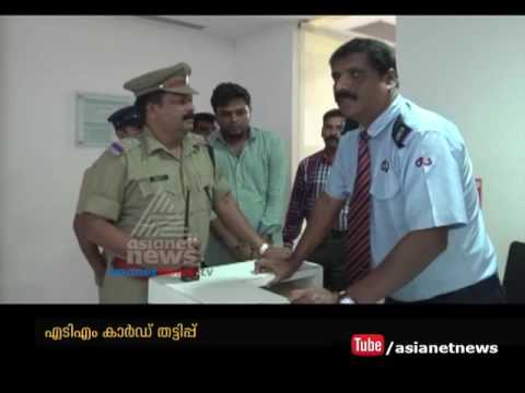 Money looting using ATM cards of Technopark Employees