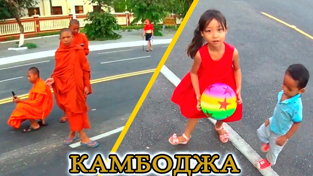 Камбоджа отдых, Пномпень Сием Рип автобус Ангкор, Тростниковый сок, путешествия, Юго Восточная Азия