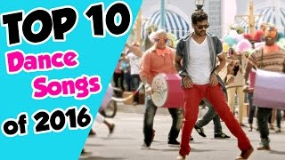 Telugu dance songs 2016 | best party songs | top 10