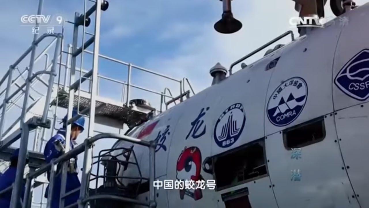 蛟龙号下潜中出现液压系统泄漏报警 海上人员紧急施救!《深潜》第二集【CCTV纪录】