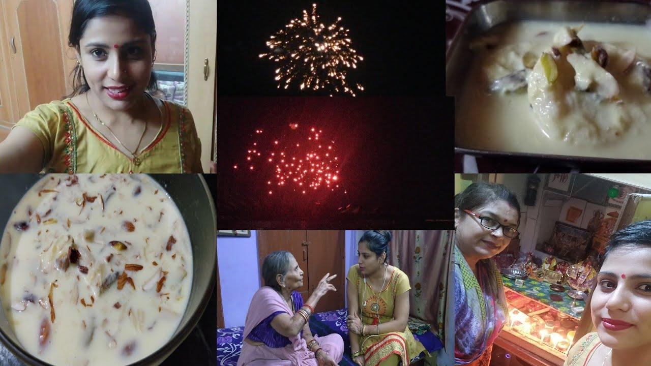 खुशखबरी💃ना Anniversary ना Birthday फिर इतना celebration क्यो🤗🥳✨ Rasmalai 😋