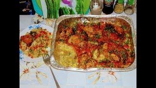 Второе блюдо в духовке.Куриные бедра с рисом,овощами и зеленью.