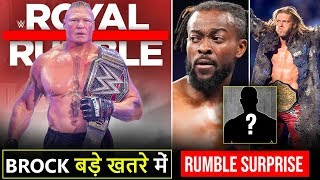 Brock Lesnar in DANGER*❌ at Royal Rumble, RETURN LEAKED, Edge, Kofi - Royal Rumble 2020