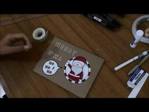 การ์ดป๊อปอัพ Christmas Day