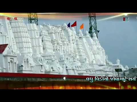 Dham dhame nagara re