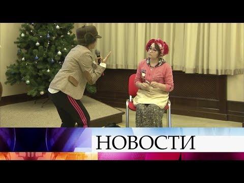 В Ростове-на-Дону, чтобы помочь иностранным студентам адаптироваться, провели литературный квест.