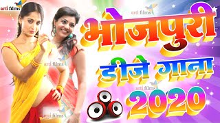 ... khesari lal ke gana 2020 new bhojpuri dj remix song 2020...