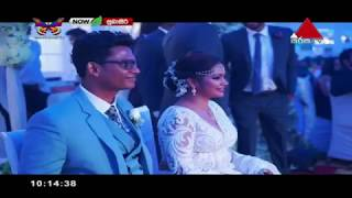 Oshada and Isurika Wedding Subasiri 11/08/2019 - Sirasa TV Thumbnail