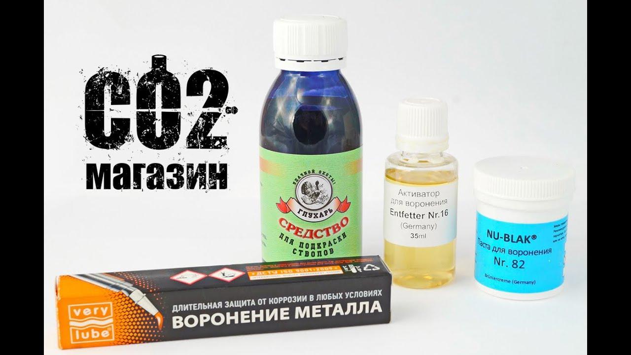 Купить средство для быстрого воронения klever 50мл. 4290013 в интернет магазине ибис лучшая цена в украине -385 грн.