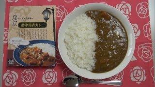 日本全国のご当地カレーをお取り寄せして食べてみました。 会津若松市『...