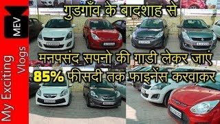 HATCHBACKS & SEDANS FOR SALE (FULL CAR REVIEW, PRICE) FINANCE AVAILABLE UPTO 85% ON ALL CARS)