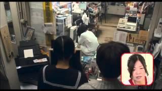 映画『イン・ザ・ヒーロー』大久保さんコメンタリー映像