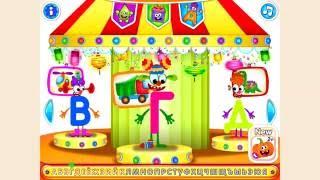 Веселая азбука. Обучающее видео для детей 3-6 лет. Учим первые  буквы русского алфавита Г, Д, Е