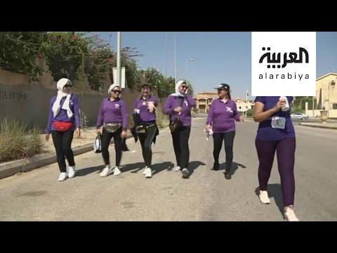 صباح العربية | مصرية تطلق مبادرة للمشي وتستقطب 5000 سيدة  - نشر قبل 4 ساعة