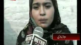 vuclip Rent a daughter on Heera mandi. Pakistan ki Shan