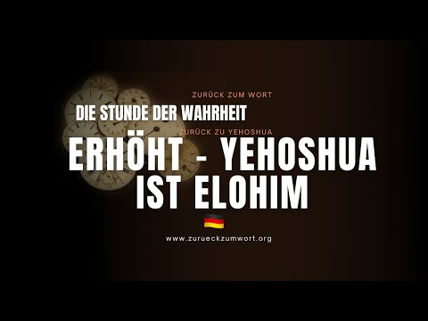 Erhöht - Yehoshua ist Elohim 🇩🇪