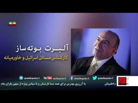 انتخابات در اسرائیل  در چرائی سفر نتانیاهو  به امارات ، حملات موشکی حوثی ها ، امریکا با چین و پوتین