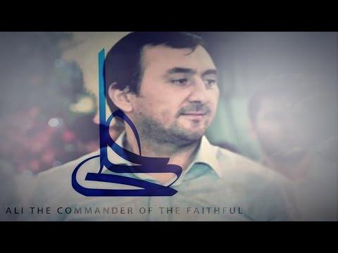 Akshin Fateh Can Ali [www.ya-ali.ws]