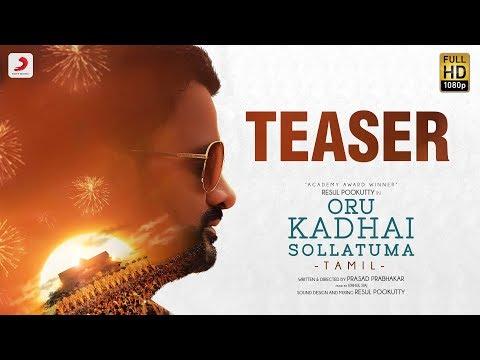 Oru Kadhai Sollatuma Official Teaser (Tamil) | Resul Pookutty | Prasad Prabhakar | Rajeev Panakal