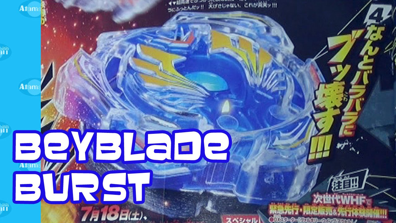 Beyblade Burst Toys Japan Release Dates Youtube