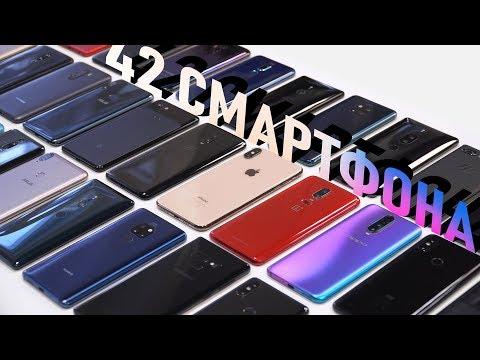 Обзор 42 смартфонов: Samsung, Xiaomi, Huawei, Pixel, IPhone, Meizu... 1 часть