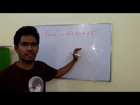 General formula of mathematics for high school level (ep-2)